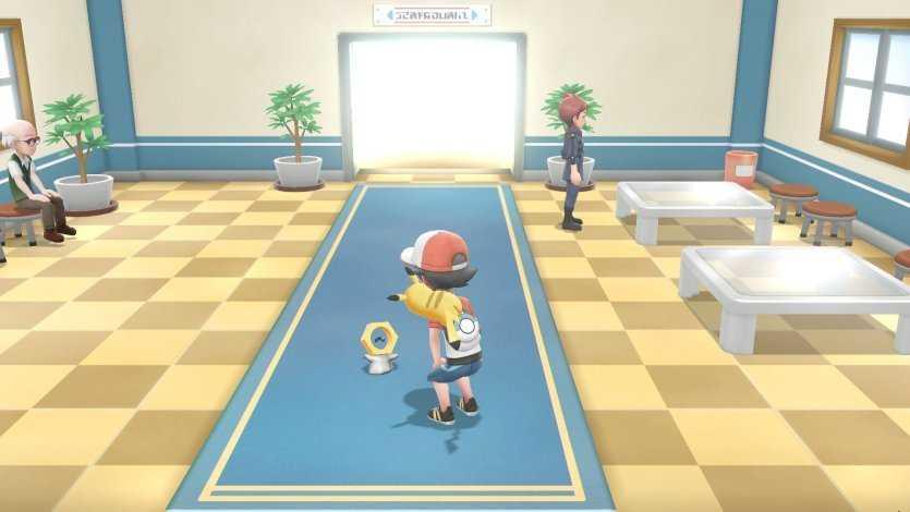 Meet Meltan, Pokemon Go's Strange New Creature; Here's What We Know