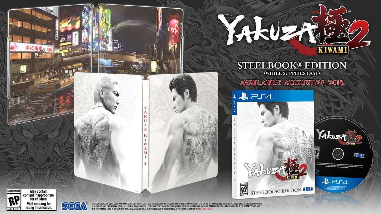 Yakuza Kiwami 2: Steelbook Edition