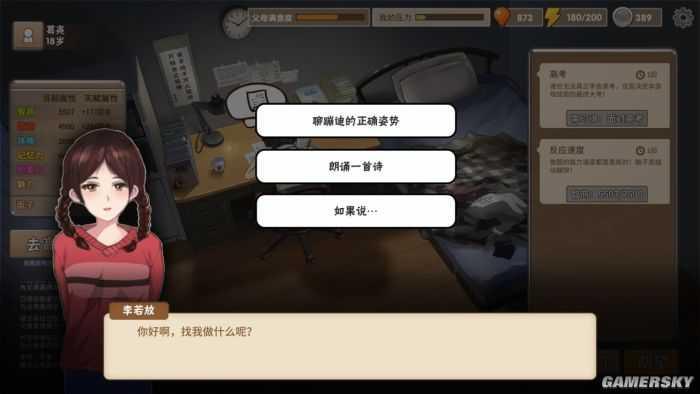 《中国式家长》Chinese Parents 评测6.9分:社会主义角色养成