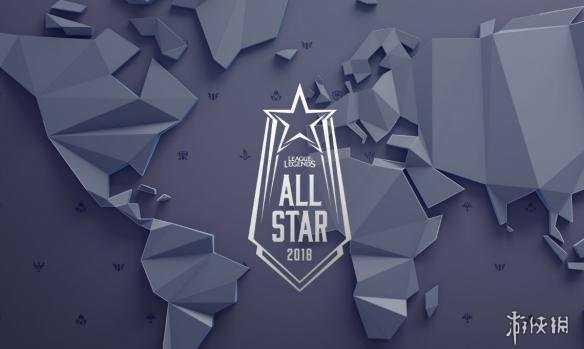 《英雄聯盟》2018全明星賽選手投票開啟 妳心目中的最強選手是誰?