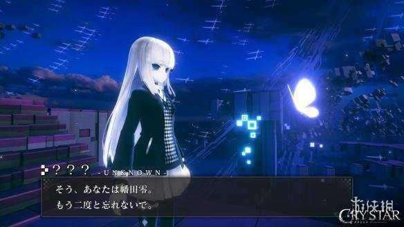 美少女的眼淚 JRPG新作《Crystar》試玩報告曝光