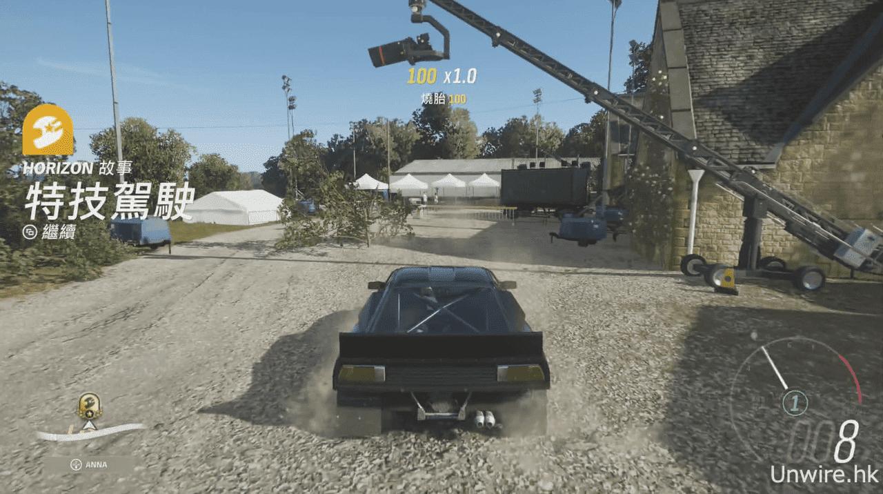Forza Horizon 4 极限竞速:地平线4 开放式世界够爽 + 爱丁堡自驾游
