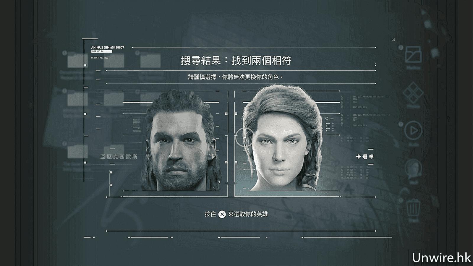 《Assassin's Creed: Odyssey》刺客教条自由度高+战斗挑战性高