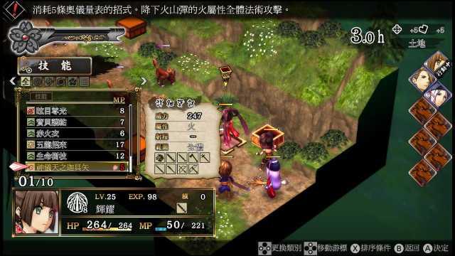 《GOD WARS 诸神战争 日本神话大戦》耐玩度十足的旧世代SRPG