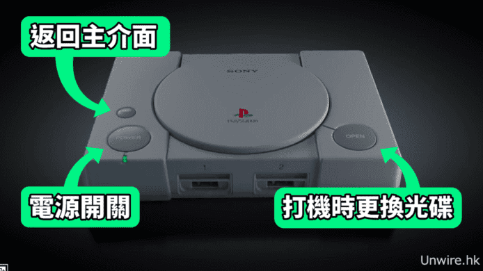 PlayStation Classic 迷你复刻版 童年回忆 + 初代手掣
