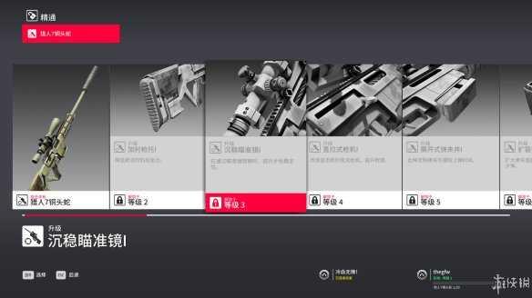 《杀手2》图文评测:形影里那潜藏的危机