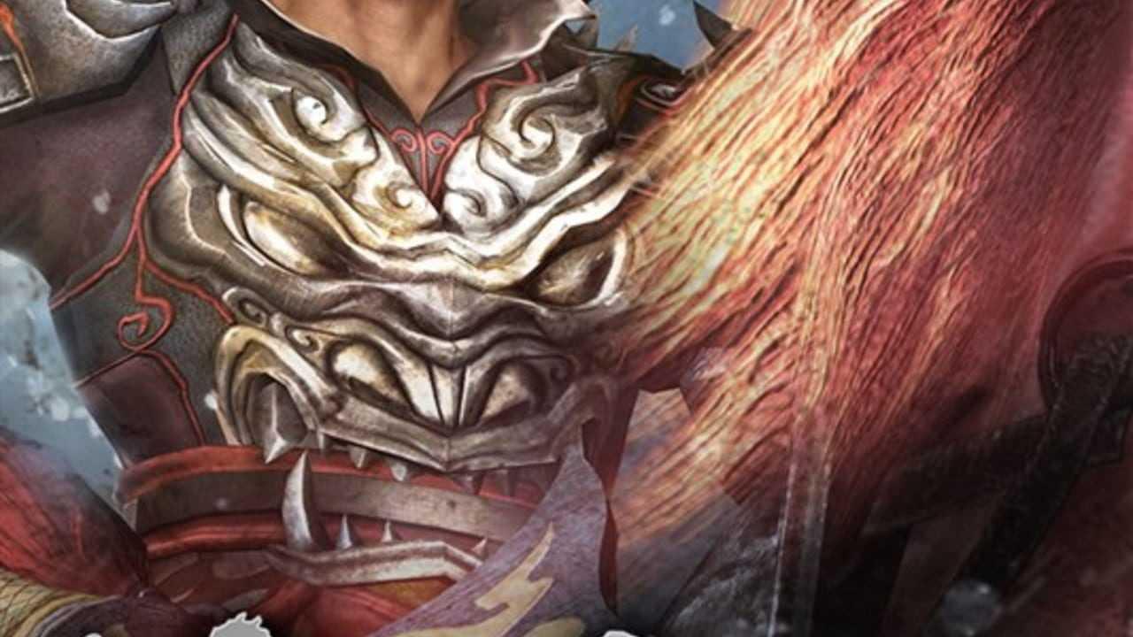 Dynasty Warriors 8: Xtreme Legends Definitive Edition