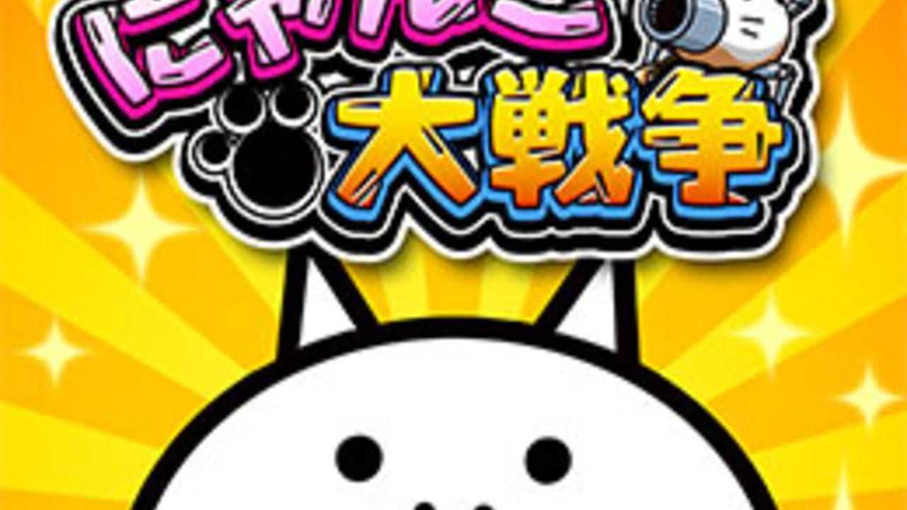 Together! The Battle Cats Reviews, News, Descriptions, Walkthrough