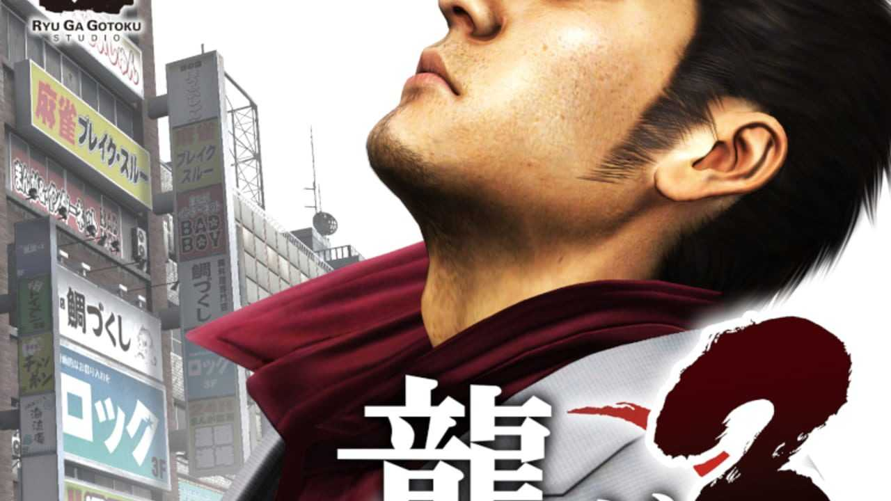 Yakuza 3 Remastered Reviews, News, Descriptions, Walkthrough and