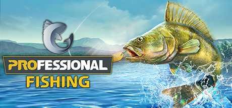PRO FISHING 2018