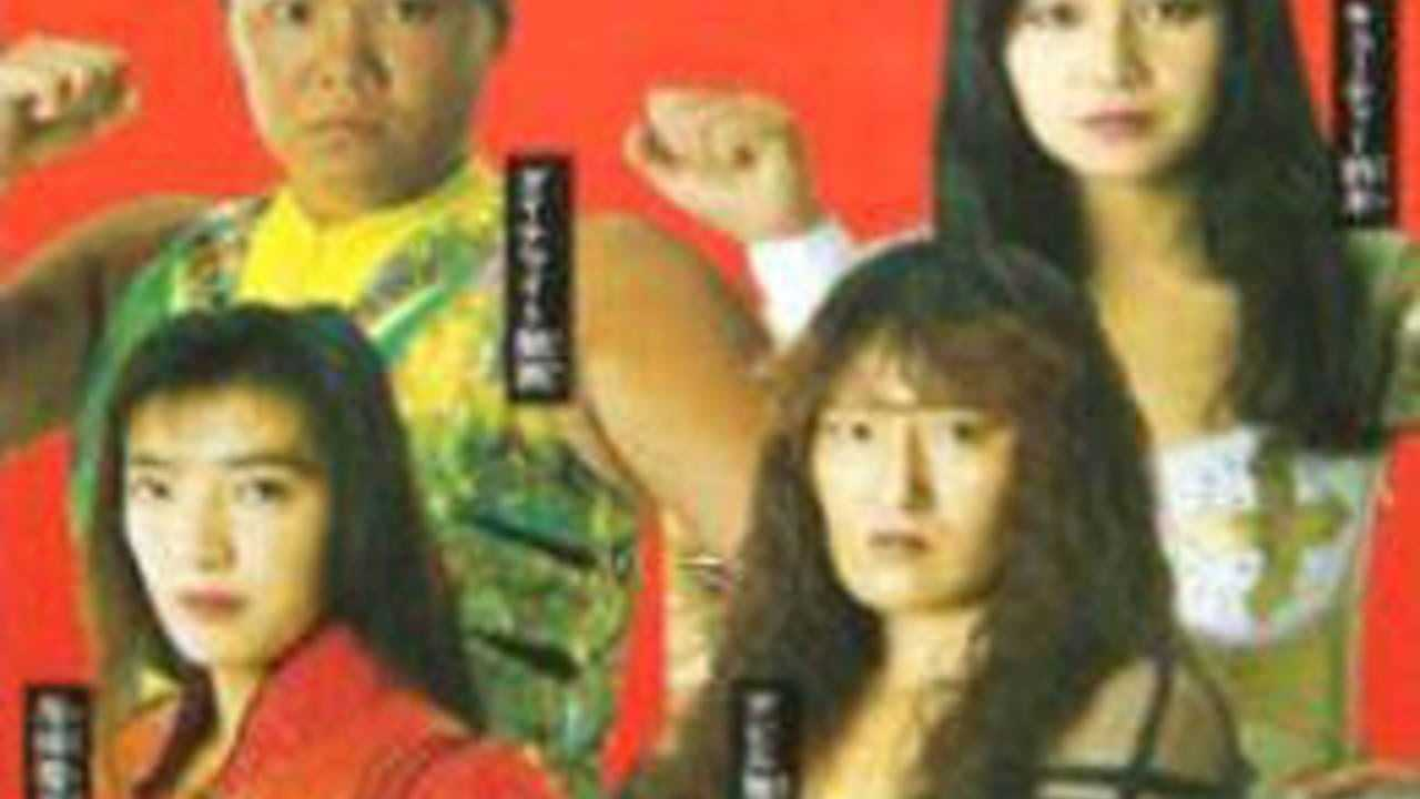 JWP Joshi Pro Wrestling: Pure Wrestle Queens