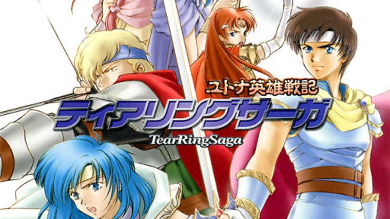 Tear Ring Saga