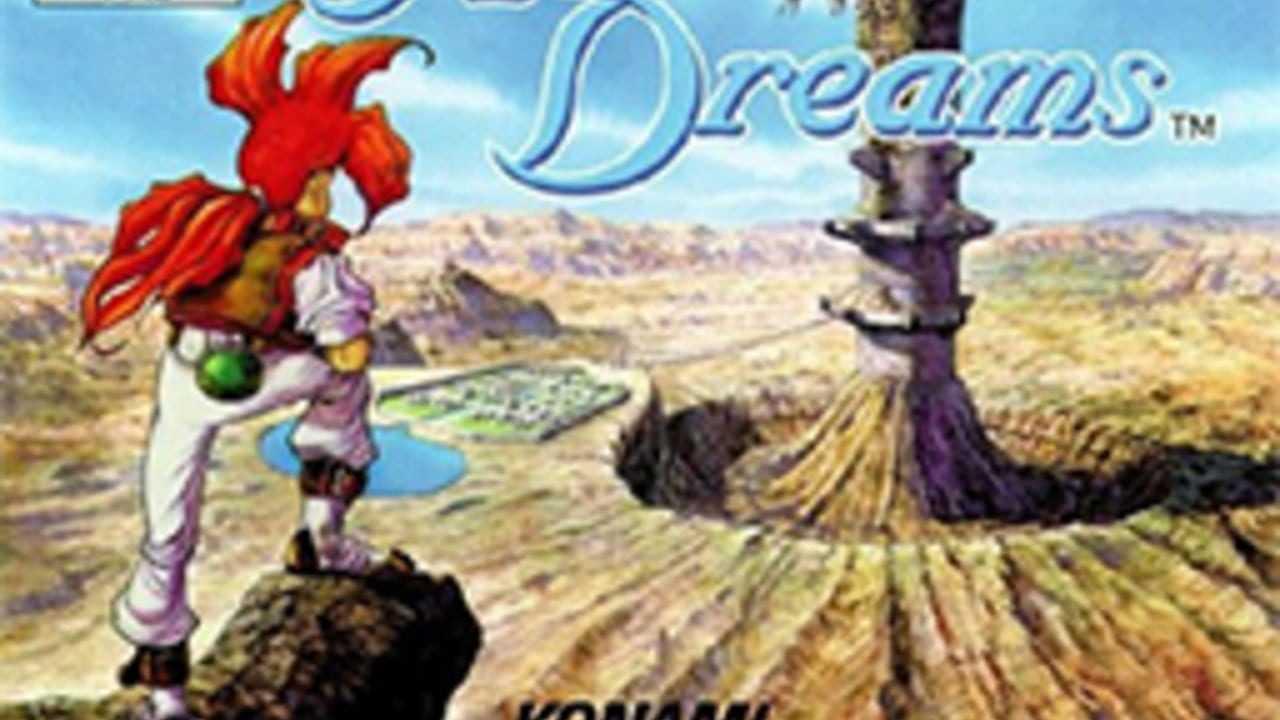 Azure Dreams