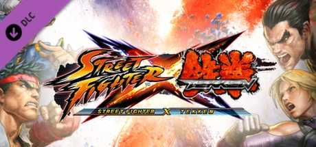 Street Fighter X Tekken: Bob (Swap Costume)