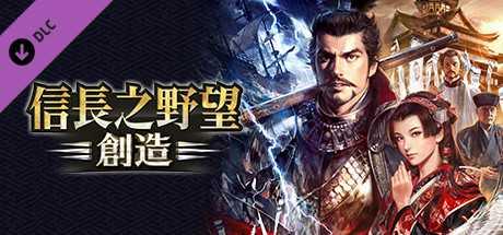 Nobunaga's Ambition: Souzou - Nobunaga Oda In-Game Face CG