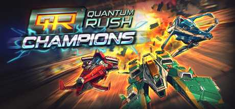 Quantum Rush Champions Original Soundtracks