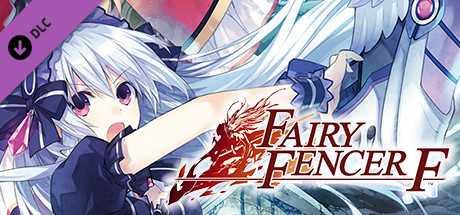 Fairy Fencer F: Swimwear Set