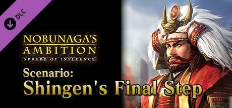 NOBUNAGA'S AMBITION: SoI - Scenario 9