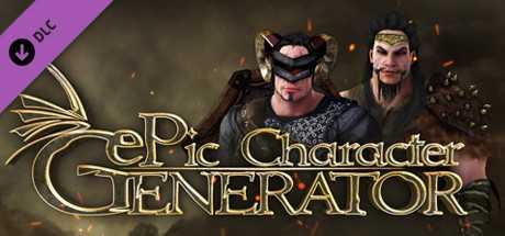 ePic Character Generator - Season #2: Muscular Barbarian