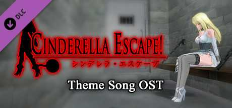 Theme Song OST - Cinderella feat. Meilun
