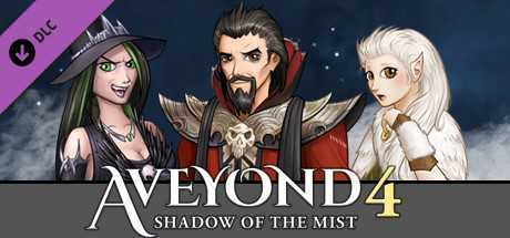 Aveyond 4: Shadow of the Mist - Strategy Guide