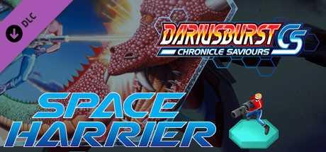 DARIUSBURST Chronicle Saviours - Space Harrier