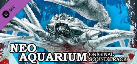 Neo Aquarium Soundtrack