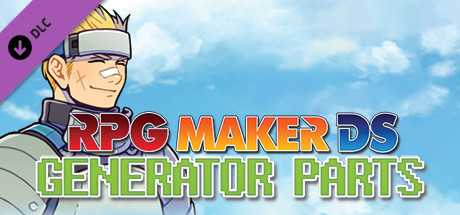 Game Character Hub: DS Generator Parts