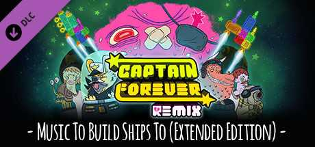 Captain Forever Remix Original Soundtrack