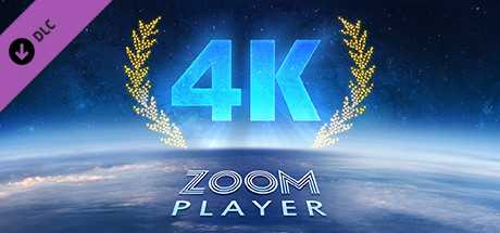 Zoom Player - 4K fullscreen navigation skin