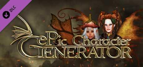 ePic Character Generator - Season #2: Female Fae