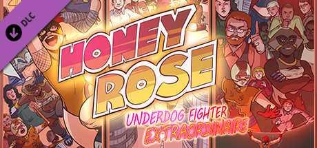 Honey Rose - Sale Tier