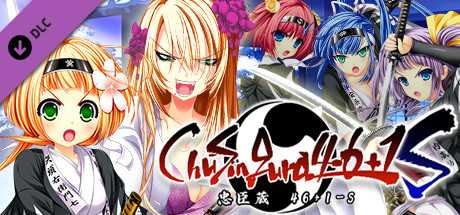 ChuSingura46+1 S - Chapter 4 & 5
