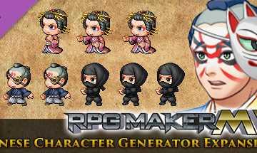 RPG Maker MV - Japanese Character Generator Expansion 1