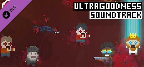 UltraGoodness - Soundtrack