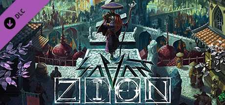 Savant - ZION (Soundtrack)