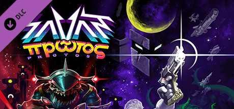 Savant - Protos (Soundtrack)