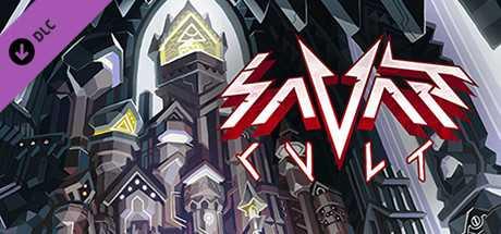 Savant - Cult (Soundtrack)