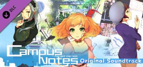 Campus Notes - forget me not. OST FLAC ver.