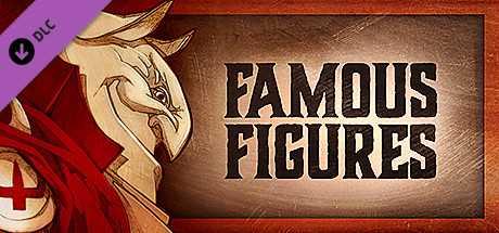 Gremlins, Inc. –Famous Figures