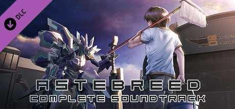 Astebreed - Original Soundtrack