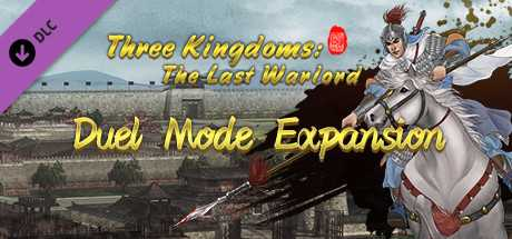 Three Kingdoms: The Last Warlord - Duel Expansion
