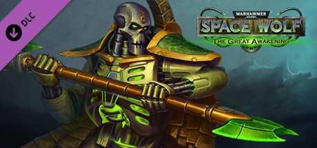 Warhammer 40,000: Space Wolf - Saga of the Great Awakening