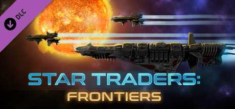Star Traders: Frontiers Soundtrack