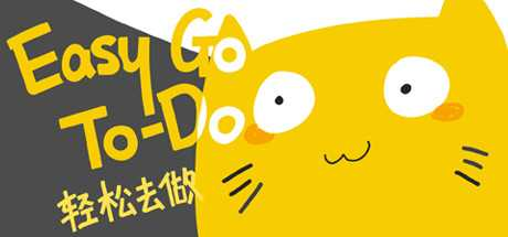 Easy Go ToDo