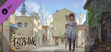 不落城原声音乐碟 - Unconquered Castle Original Soundtrack