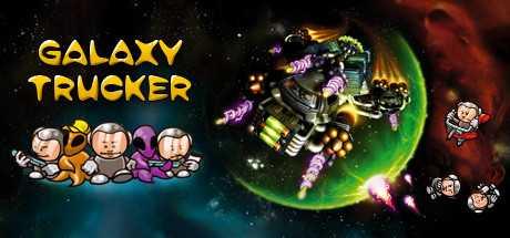 Galaxy Trucker: Extended Edition
