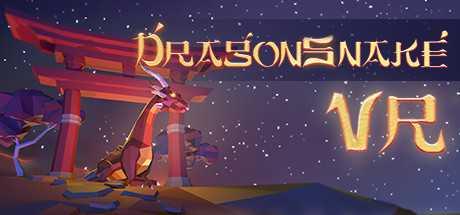 DragonSnake VR