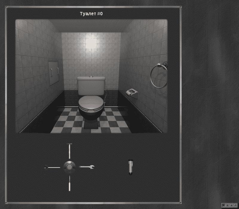 Escape the Toilet: A Triple Flush