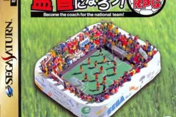 Nippon Daihyou Team no Kantoku ni Narou! Sekaihatsu Soccer